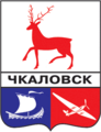 Coats of arms of Chkalovsk.png