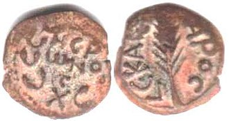 Porcius Festus - Bronze prutah minted by Porcius Festus. Obverse: Greek letters NEP WNO C (Nero) in wreath tied at the bottom with an X. Reverse: Greek letters KAICAPOC (Caesar) and date LE (year 5 = 58/59 A.D), palm branch