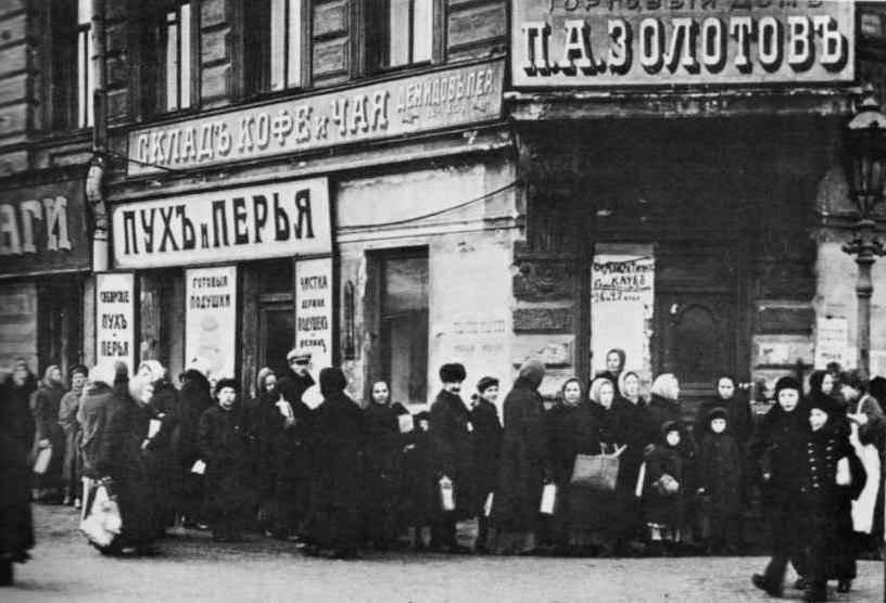 ColaDelPanPetrogrado1917