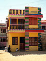 Colourful house in Kanyakumari.jpg