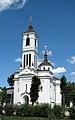 Crkva Sv Djordja Kladovo.jpg