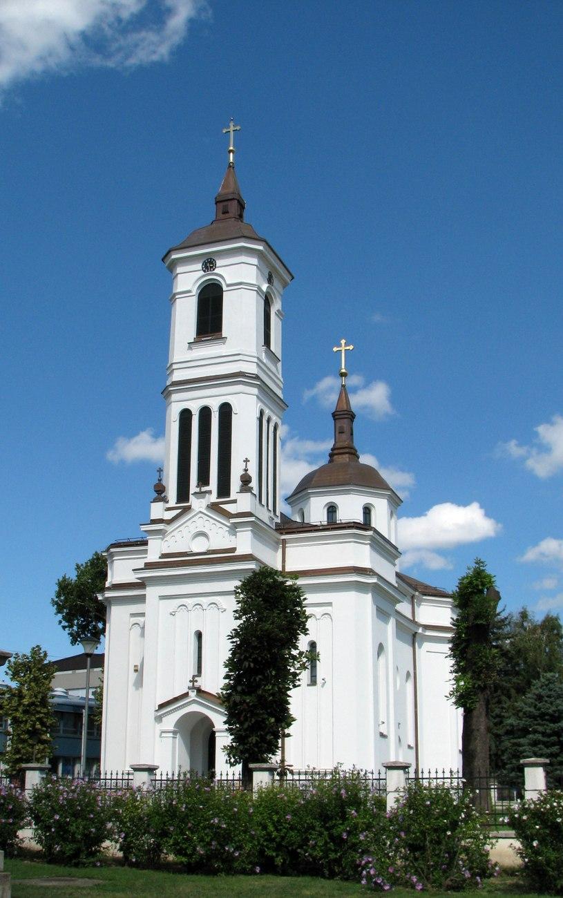 Crkva Sv Djordja Kladovo