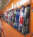 Cross-country skis.jpg