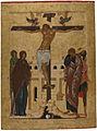 Crucifixion of Kirillo-Belozersky iconostasis (15th century, Russia).jpg