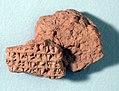 Cuneiform tablet- fragment of a contract MET vs86 11 536.jpg