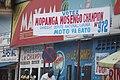 Début timide de la Campagne électorale Kinshasa IMG 6508 (6325191897).jpg