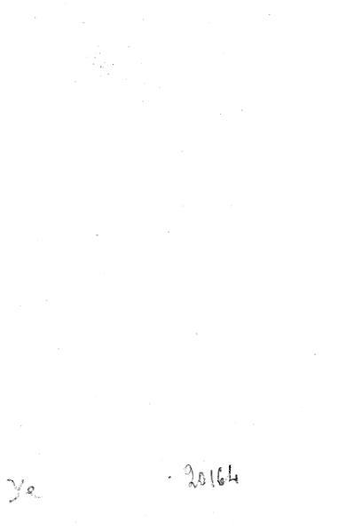 File:Désorgues - Les Jeux d'Elbequier, 1799.djvu