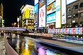 Dōtonbori Night, Osaka, Japan (48959597706).jpg