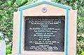 DNCS-Biodiversity Park, Visakhapatnam Inauguration 5th June 2002.jpg