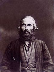 Dagestan. Mounatin Jew 1870-1880. Alexandre Roinashvili. Tbilisi History Museum Collection.jpg