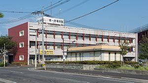 Daiichi Keibi Hosho headquarters in Fukuoka.jpg