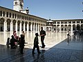 Damascus, Syria, The Umayyad Mosque.jpg