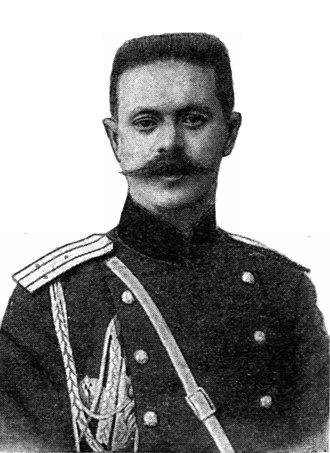 Nikolai Danilov - Image: Danilov NA