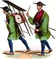 Decamps. Infanterie Japonais - Musicien. Auguste Wahlen. Moeurs, usages et costumes de tous les peuples du monde. 1843.jpg