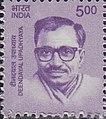 Deendayal Upadhyaya 2015 stamp of India.jpg