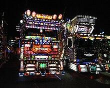日本暴走卡车