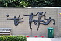 Den Haag Zuiderpark Relief.jpg