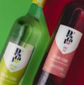 Denominacao-de-origem-controlada-destalo-wine-denomination-controlled-origin.png
