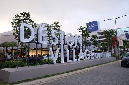 Design Village in Batu Kawan is the largest outlet mall in Malaysia. Design Village, Batu Kawan, Penang.jpg
