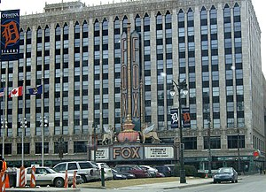 Little Caesars - Fox Theatre, where the headquarters of Little Caesars is located