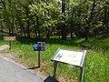 Devils Hole National Monument (34978650876).jpg