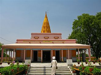 Shreyansanatha - Image: Digamber Jain Temple, Sarnath