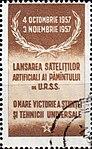 Dimitrie Stiubei - Lansarea satelitilor artificiali ai Pamantului de URSS (2).jpg