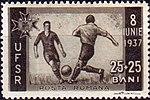 Dimitrie Stiubei - Uniunea Federatiilor Sportive (1).jpg