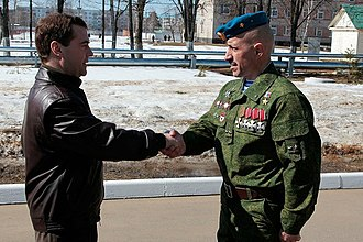 Order of Courage - Lt. Col. Lebed, Hero of Russia, Knight of the Order of St. George 4th class and 3 time recipient of the Order of Courage, greeting Russian President Medvedev on April 4, 2011. (Photo www.kremlin.ru)