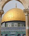 Dome of the Rock 2010.jpg