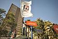 Down With Military Rule Flag (Saudi Embassy, Cairo).jpg