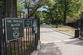 Dr. Ronald McNair park, Brooklyn, Sept 2017.jpg