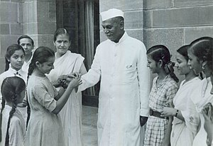 Raksha Bandhan - Rajendra Prasad, the first president of the Republic of India celebrating Raksha Bandhan at the presidential palace, Rashtrapati Bhawan in New Delhi, 24 August 1953