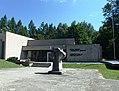 Dukelský priesmyk, vojenské historické múzeum (1).jpg
