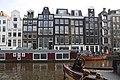 During the day , Amsterdam , Netherlands - panoramio (39).jpg
