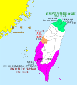 The locations of Dutch Formosa (in magenta), Kingdom of Middag (in orange) and the Spanish Possessions (in green) on Taiwan, overlapping a map of the present-day island.