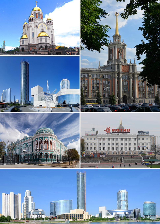 Clockwise: City Administrative Building, Ural State College, Yekaterinburg City, Sevastyanov's House, Boris Yeltsin Presidential Centre, Church of All Saints
