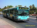 EMTSAM - 416 - Flickr - antoniovera1.jpg