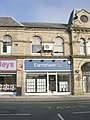 Earnshaw Kay Estate Agents - Huddersfield Road - geograph.org.uk - 2096110.jpg