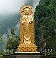 Earth Store Bodhisattva.jpg