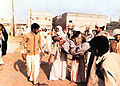 Eastern Province Uprising 1979 3.jpg