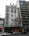 Edificio Rivadavia 5250.jpg
