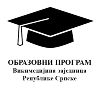 Edu logo Wikimedia Community of Republic of Srpska.png