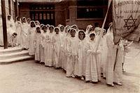 Egyptian Alexandria Jewish girls during BatMitzva.jpg