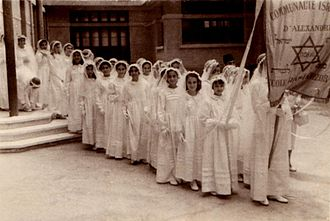 Bar and Bat Mitzvah - Egyptian Alexandria Jewish girls during bat mitzvah