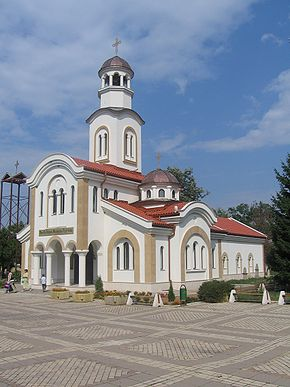 Elin Pelin church 1.jpg