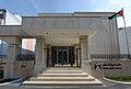 Embassy of palestine in Belgrade.jpg
