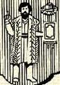 Ember (heraldika).PNG