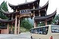Emeishan, Leshan, Sichuan, China - panoramio - jetsun (20).jpg
