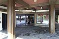 Entrance (33100083400).jpg